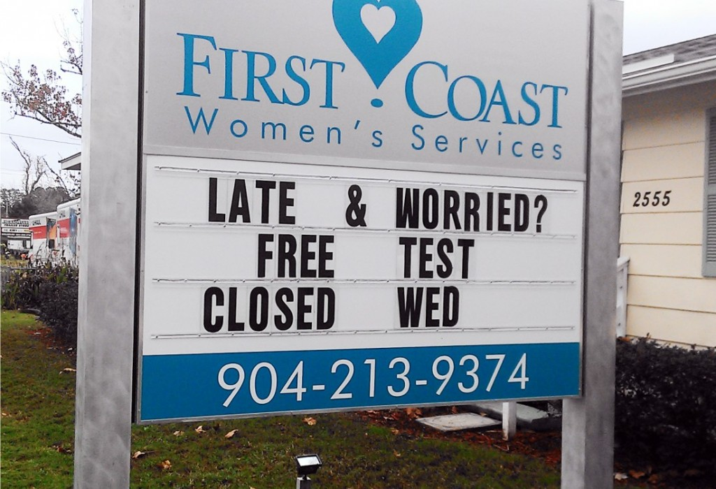 Aluminum Monument Sign - First Coast Women's Services